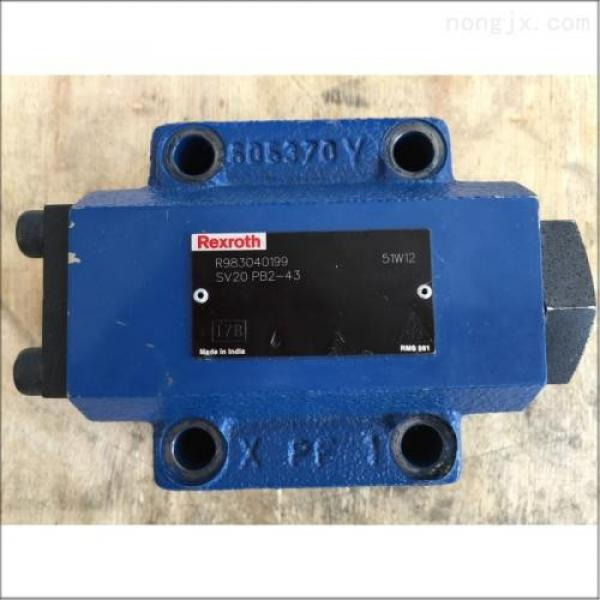 QT2323-6.3-6.3MN-S1162-A Hot Sale Pump #1 image